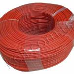 Strain-gauge cable ОАР