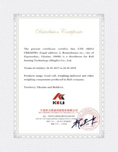 Distribution Certificate