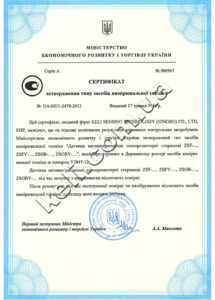 Certificates Keli Ukraine