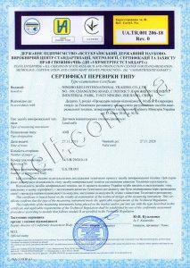 AMI сертифікат перевірки типу