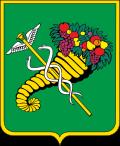 Харьков