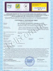 DEE сертификат проверки типа
