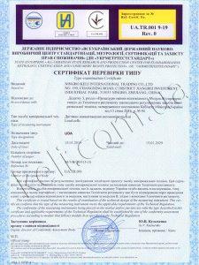 UDA сертификат проверки типа