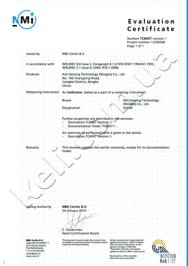 Сертификат OIML. Цифровой индикатор D2008 (D)