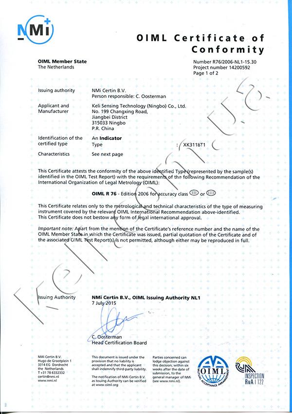 Сертификат OIML. Индикатор платформенных весов ХК3118Т1