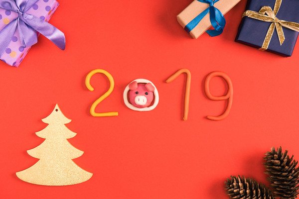 Поздравляем Вас с наступающим Новым годом
