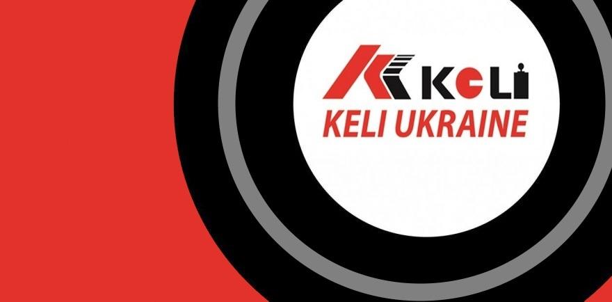 Келі Україна